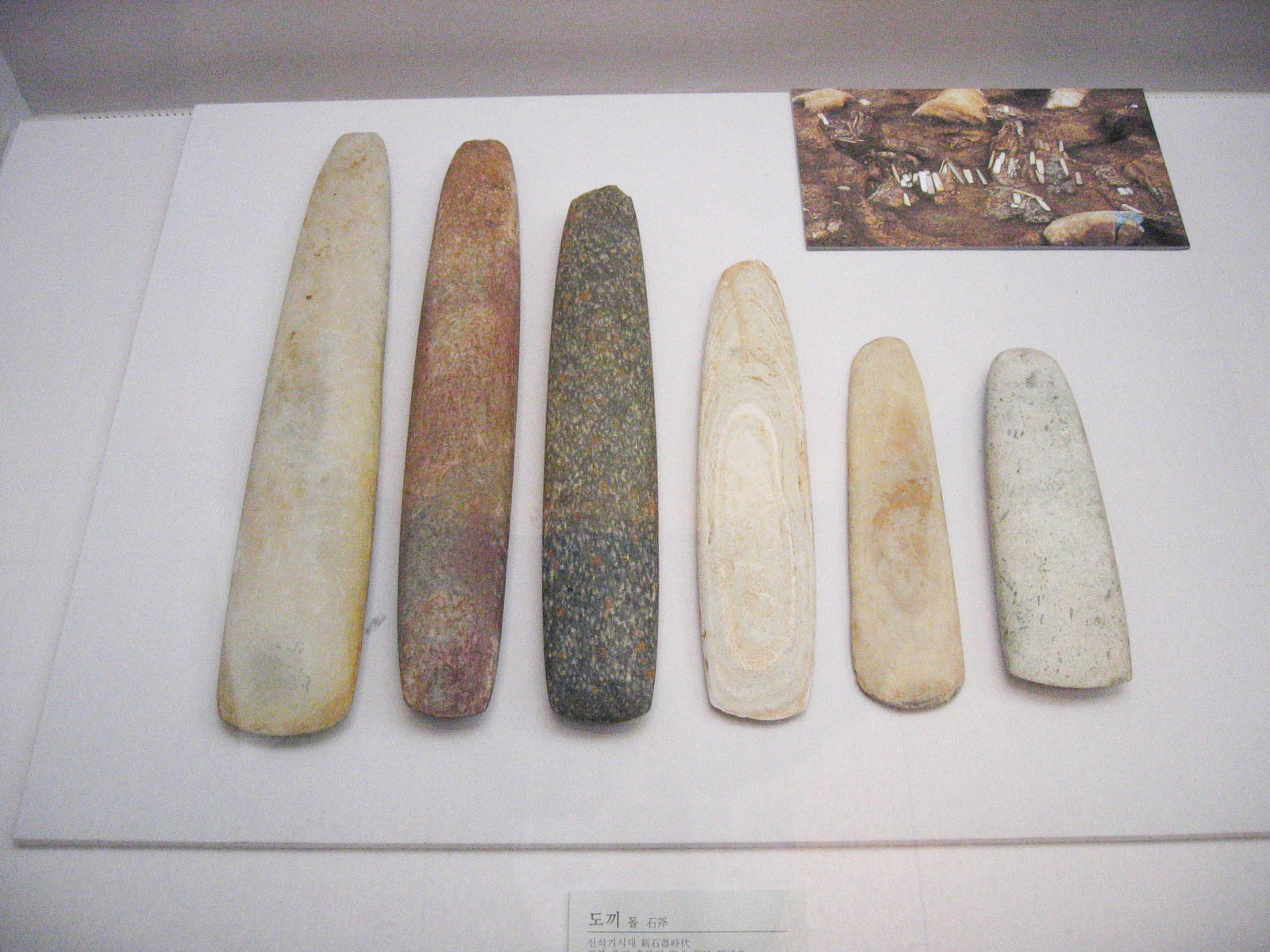 File:Korea-Neolithic.age-Axes-01.jpg - Wikipedia, the free ...