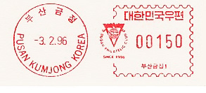 Korea stamp type E2.jpg