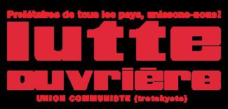 Lutte-ouvrière.png