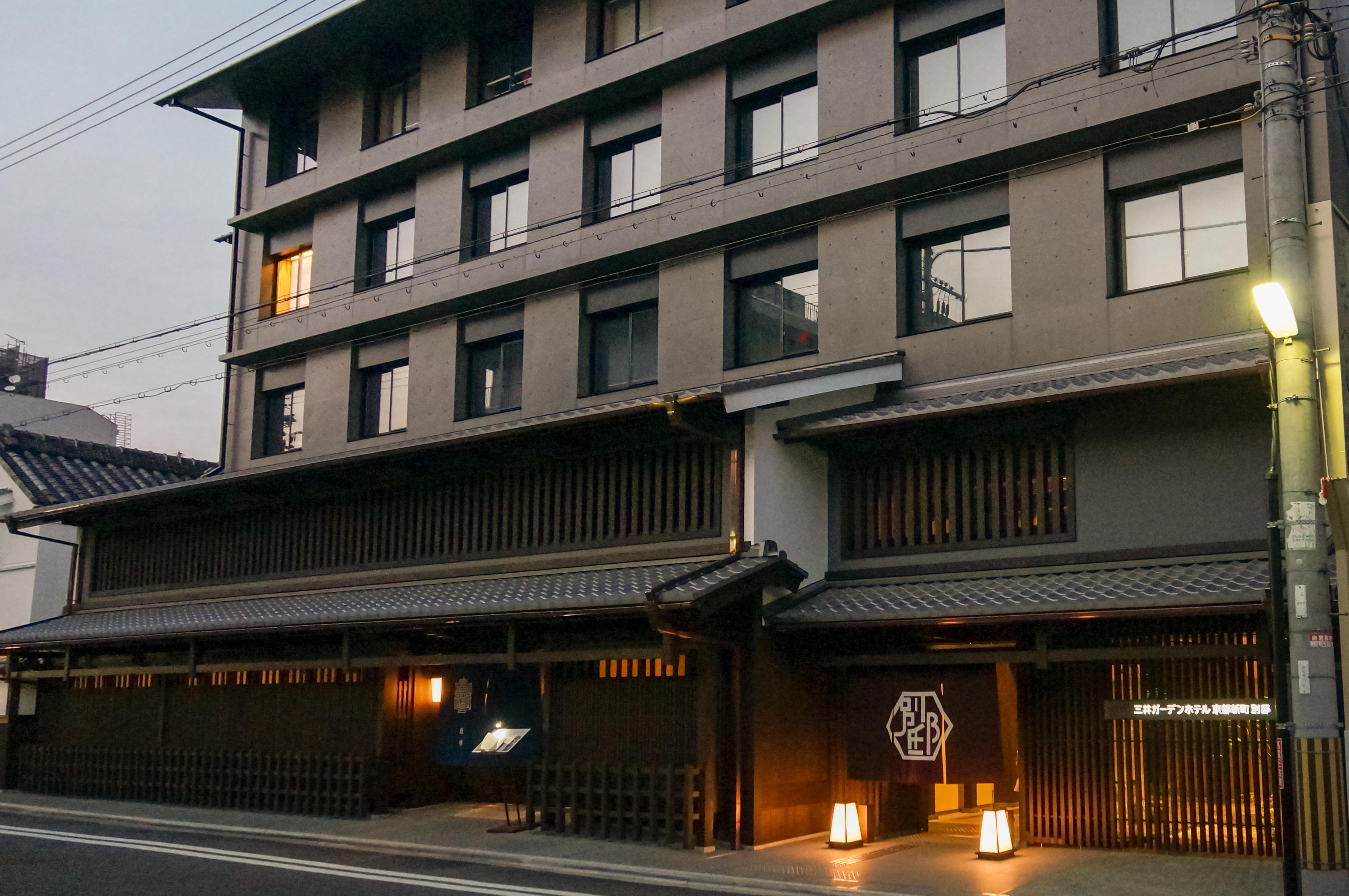 File:Mitsui Garden Hotel Kyoto Shinmachi Bettei 20140506 001