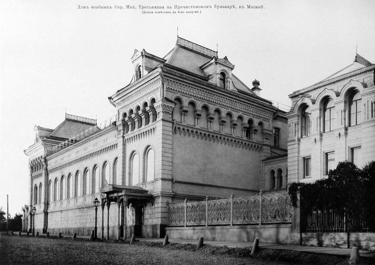 1880 in Russia