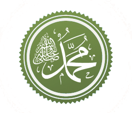 The seal of prophecy is one of the signs of the sincerity of the Prophet Muhammad mentioned in the previous books of the people of the Book