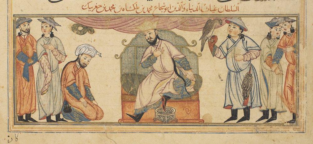 Muhammad I Tapar.png