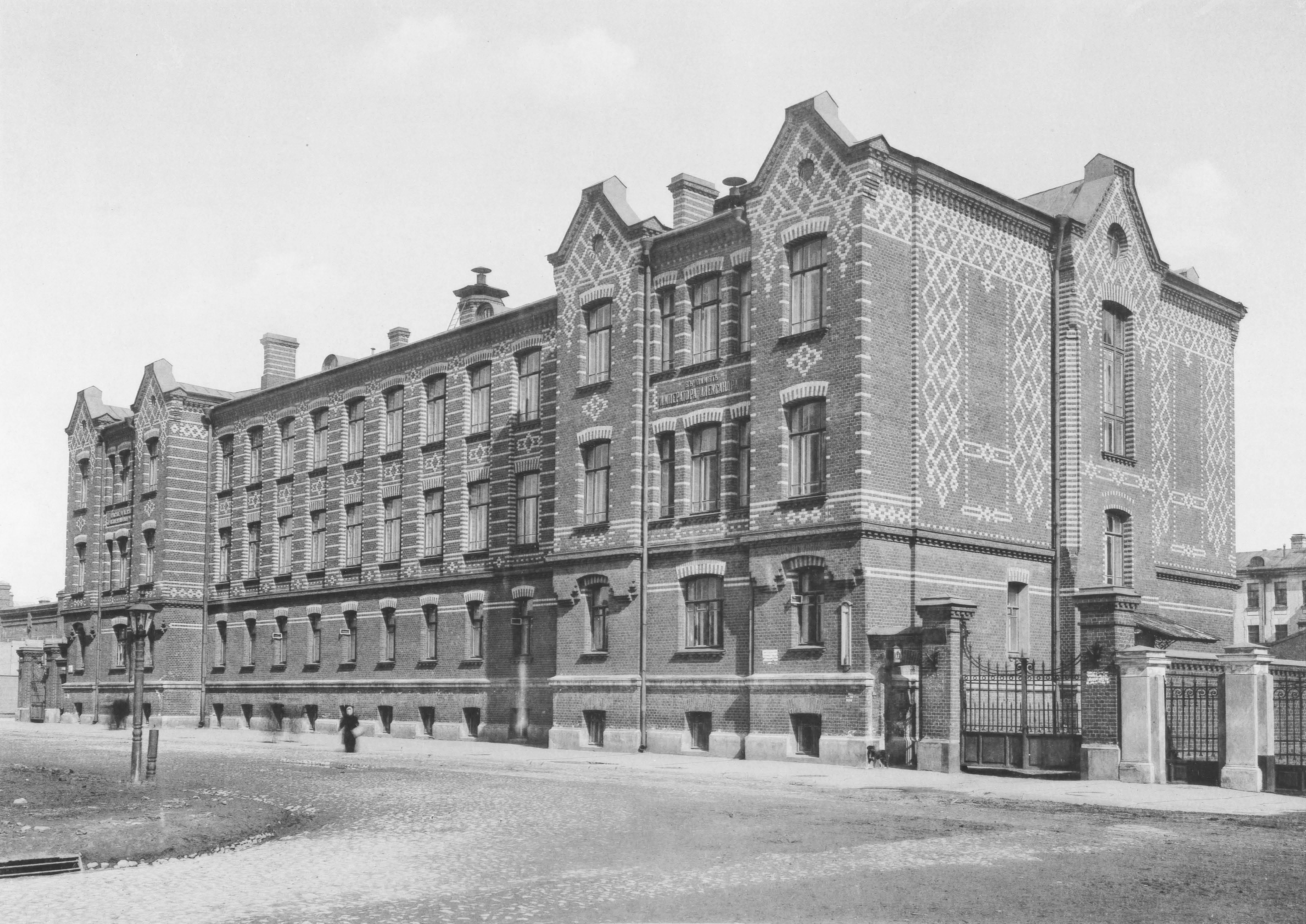 File:Municipal Album 1.008 Alexander II School.jpg