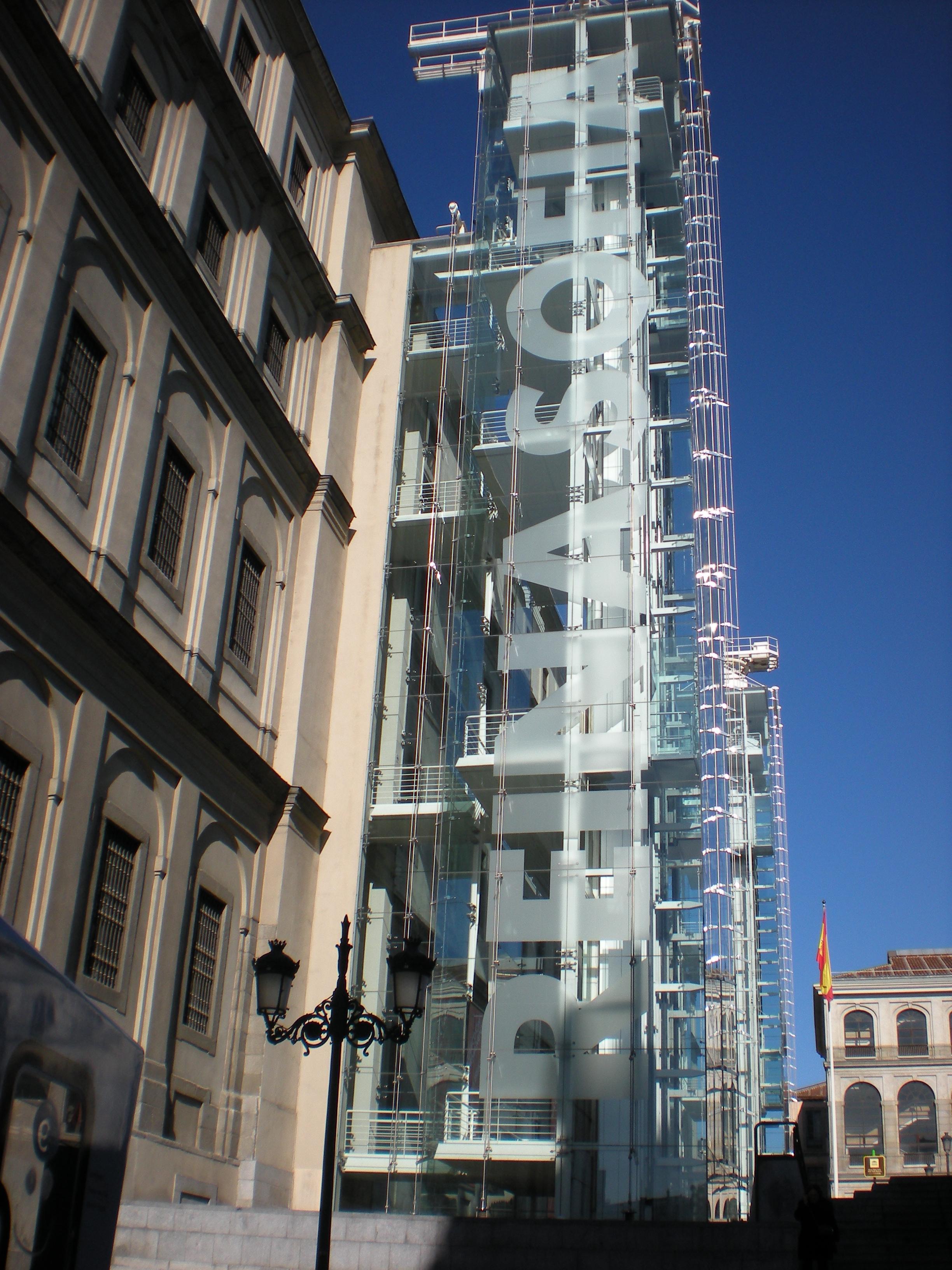 Museo Reina Sofia.File Museo Reina Sofia Elevators Jpg Wikimedia Commons