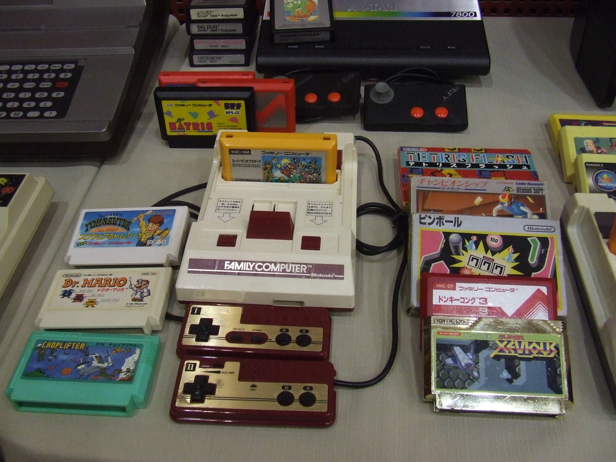 I, the copyright holder of this work, hereby publish it under the following license: English Nintendo Family Computer (Famicom)