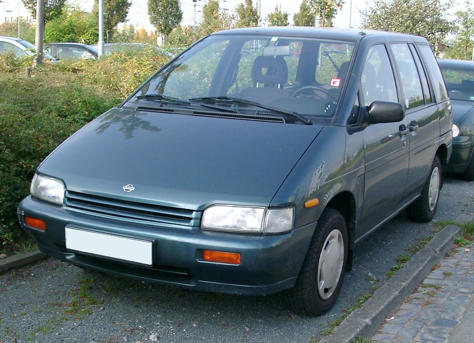 File:Nissan Prairie front 20071004.jpg