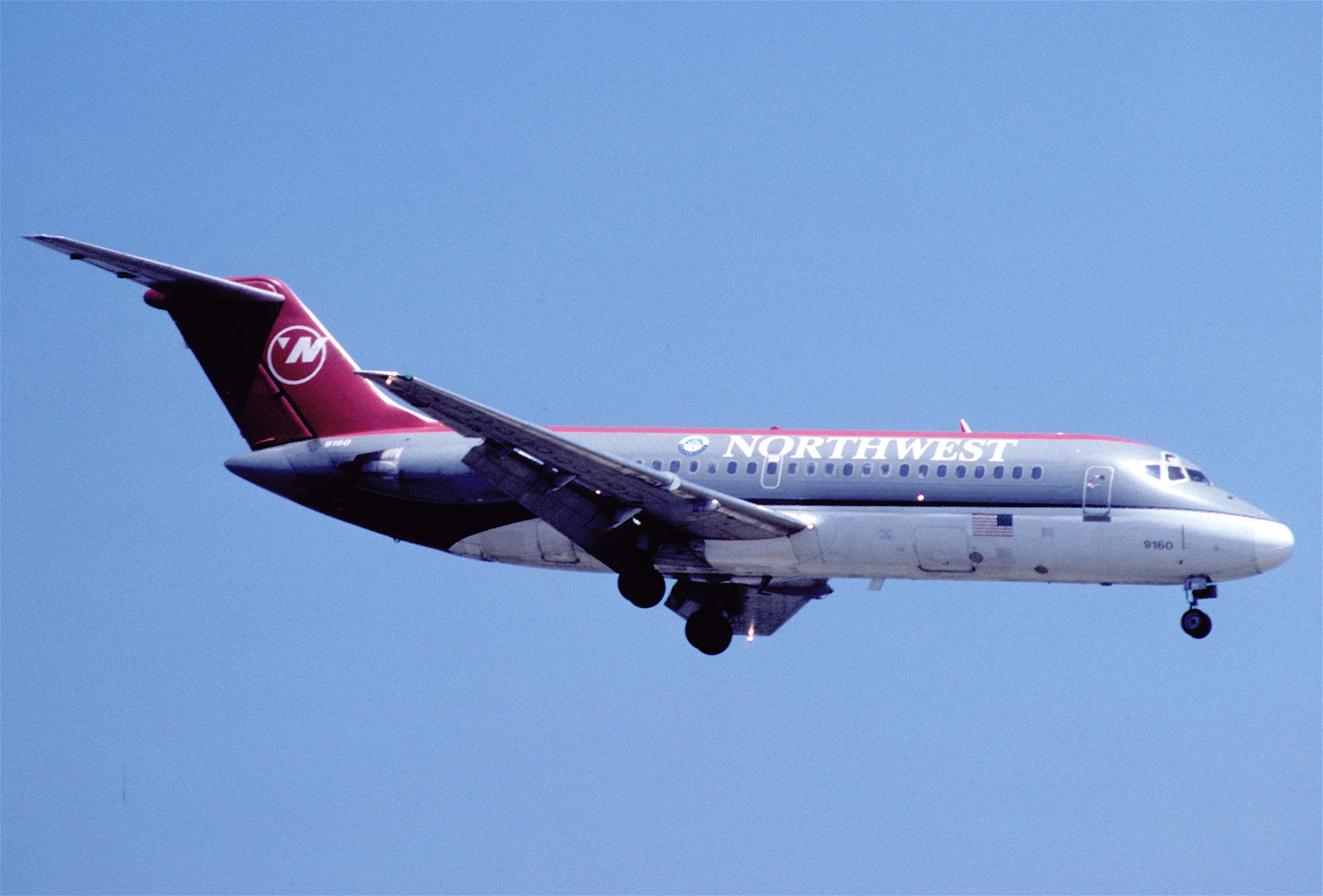 デトロイト空港衝突事故 ...