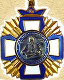 Орден Преподобного Нестора летописца II степени