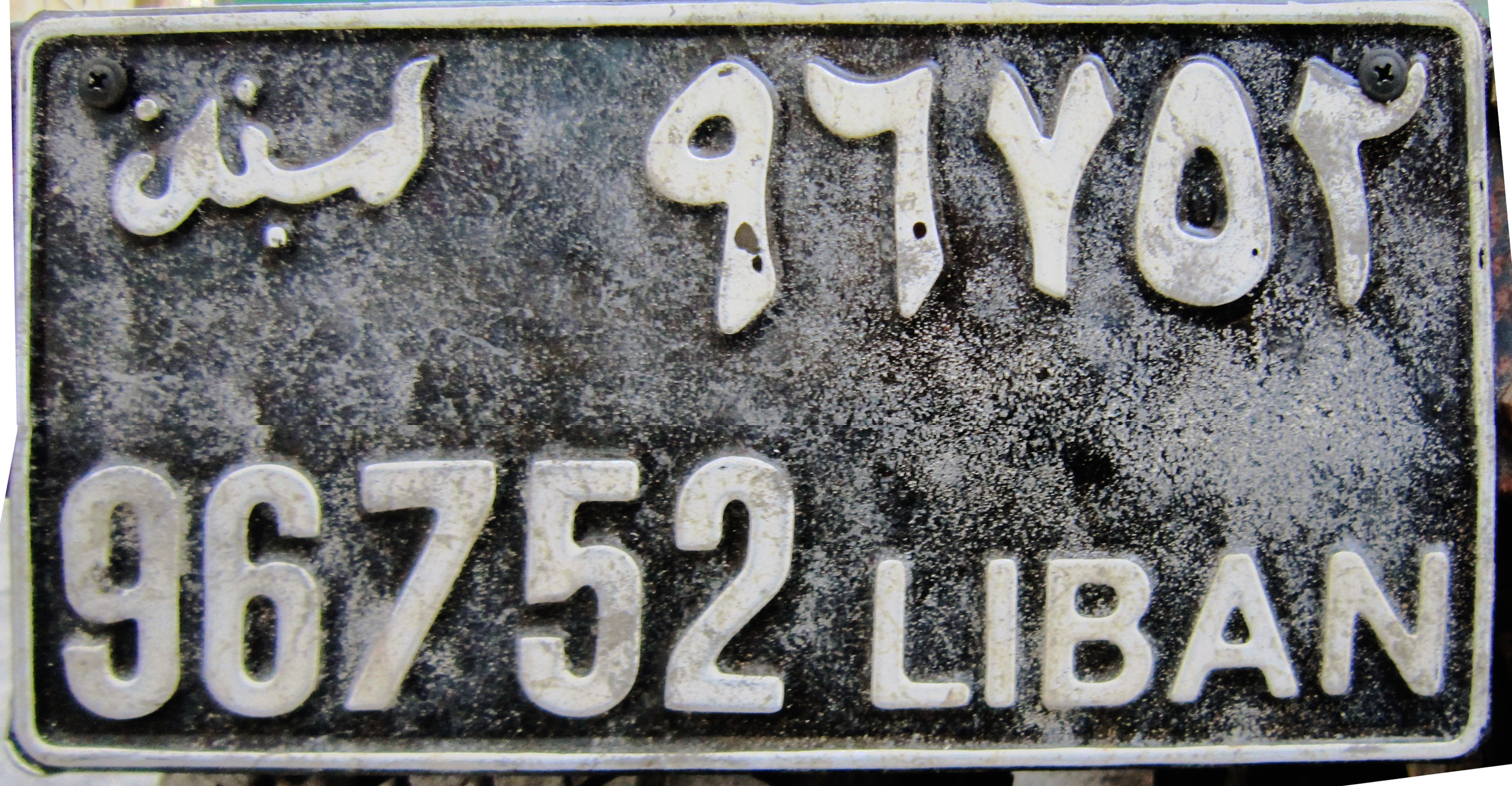 Vehicle registration plates of Lebanon - Wikiwand