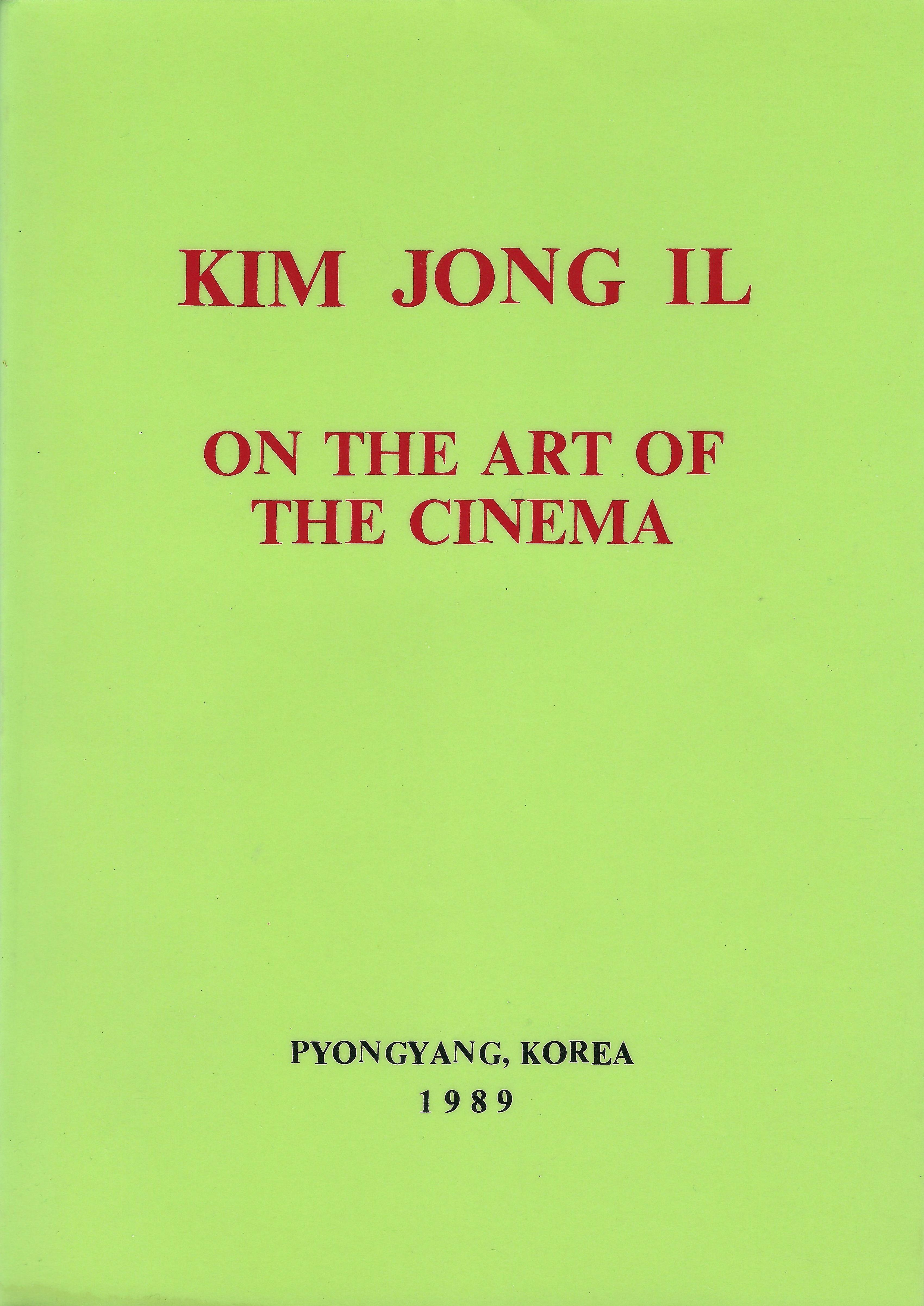 On The Art Of The Cinema Wikipedia