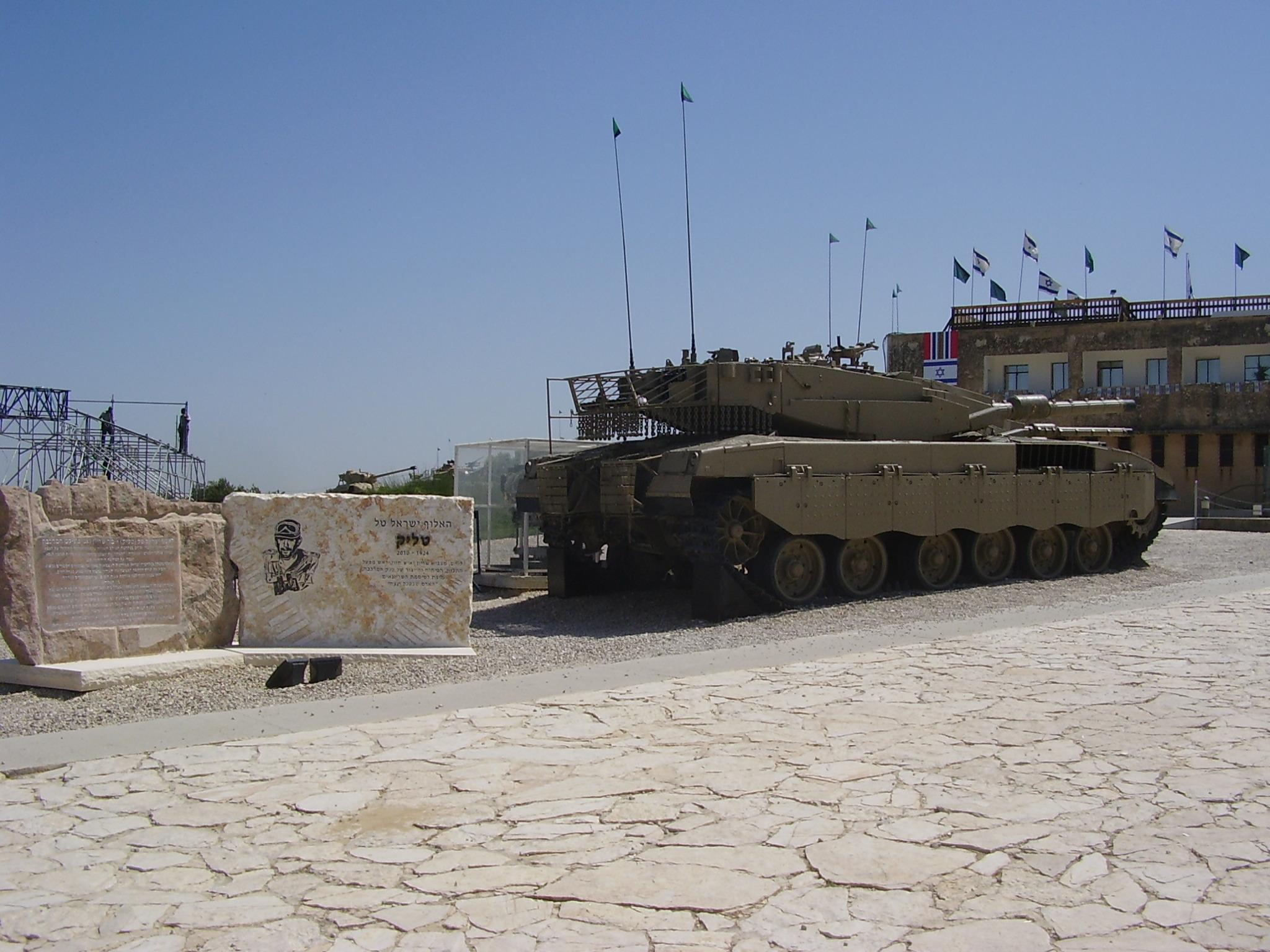 טנק מרכבה ומיצב לאלוף ישראל טל (טליק) במוזיאון יד