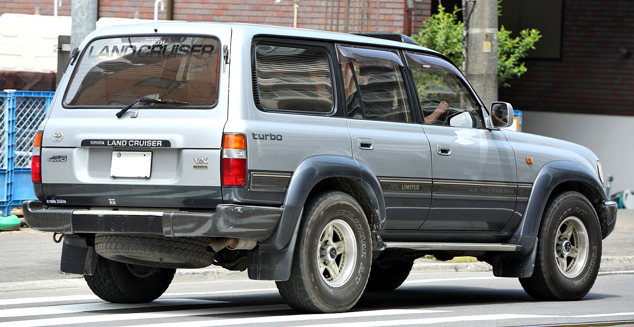 Toyota Land Cruiser Wiki >> File:Toyota Land Cruiser 80 Van 006.JPG - Wikimedia Commons