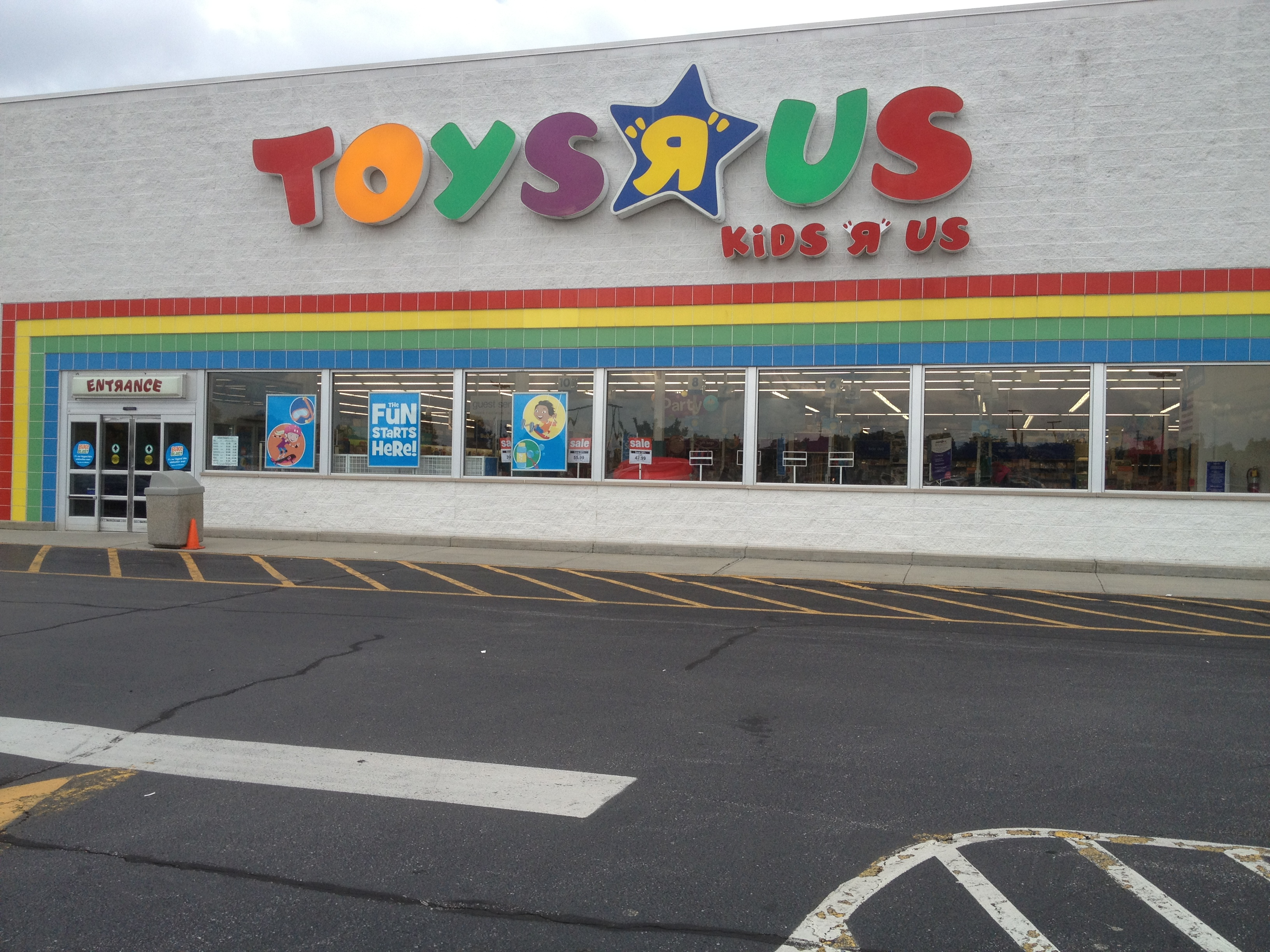 Toys Are Us : File toys r us hickory nc  g wikimedia