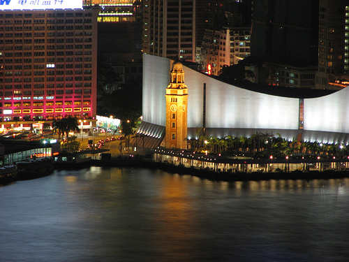 Tsim Sha Tsui Centre and Empire Centre