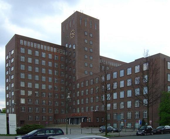 File:Wernerwerk hochhaus.jpg