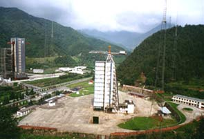 Xichang Satellite Launch Center Chinese satellite launch facility