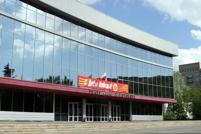 Театры саратова афиша на август григорий лепс купить билет на концерт 2016