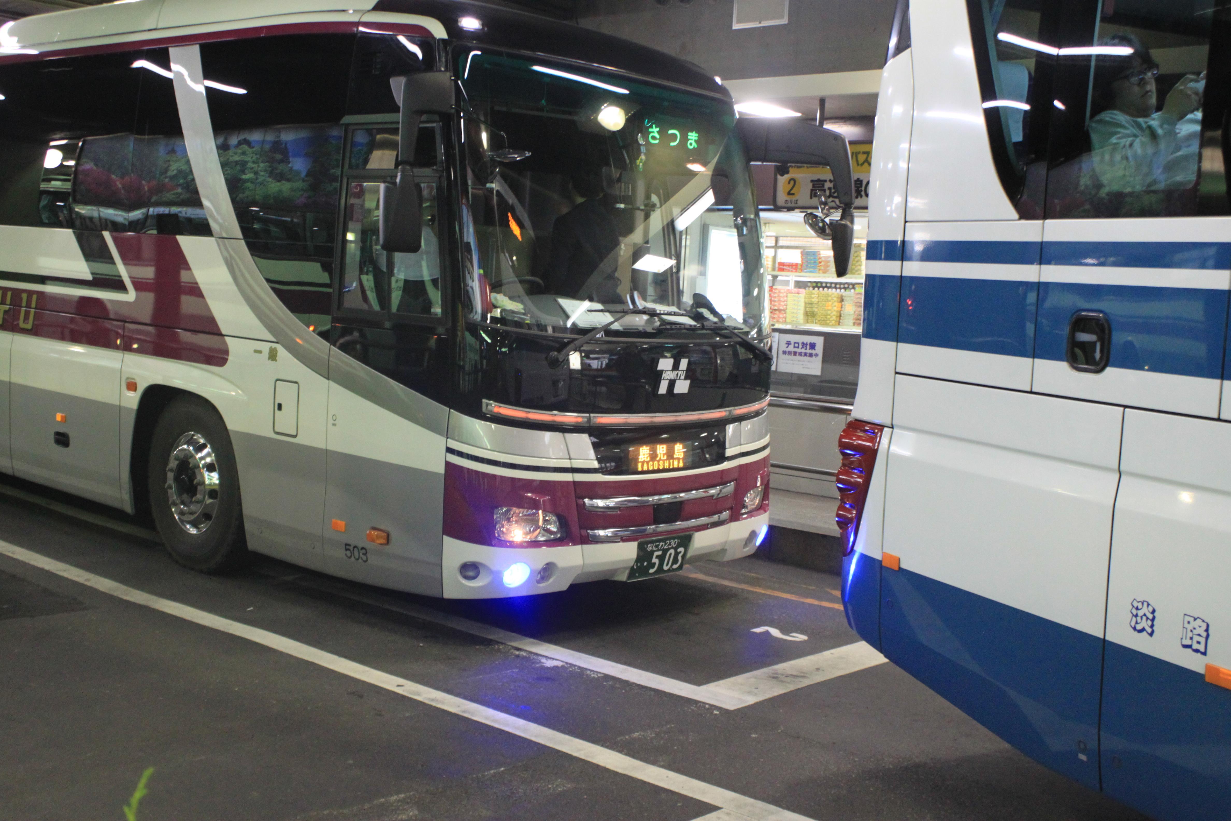 バス ターミナル 中央 駅 鹿児島