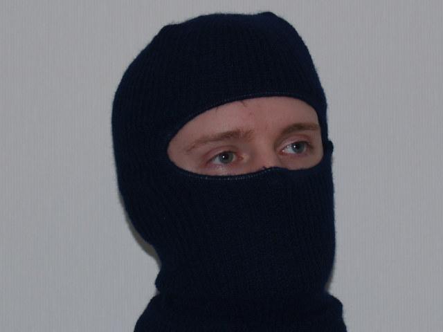 Die Maske für die Person wow die Rezensionen