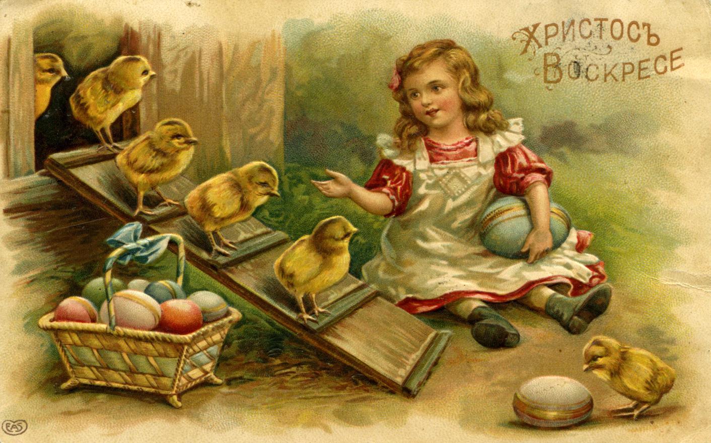 Пасхальные старые открытки