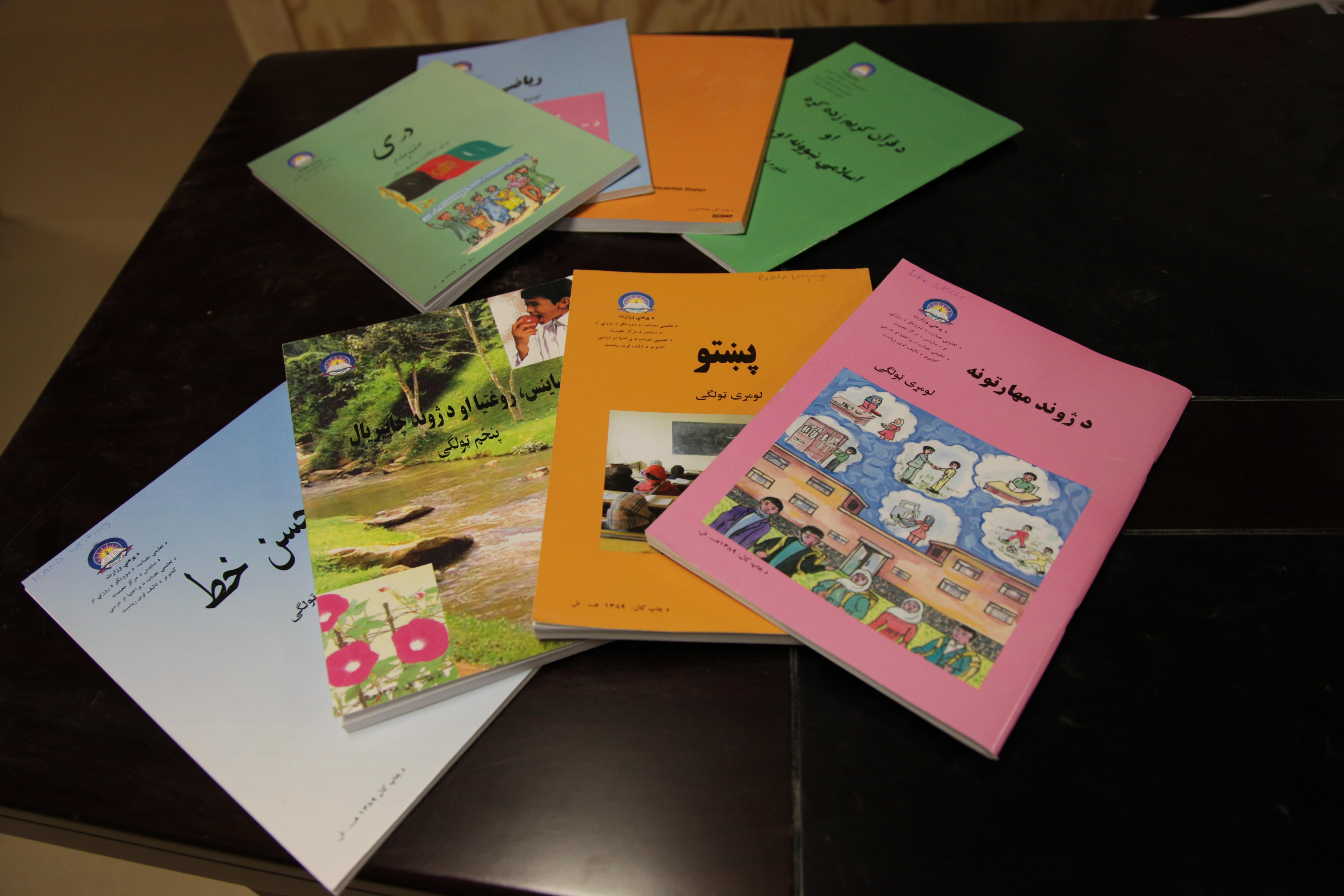 Ghani Khan Poetry Pashto Book