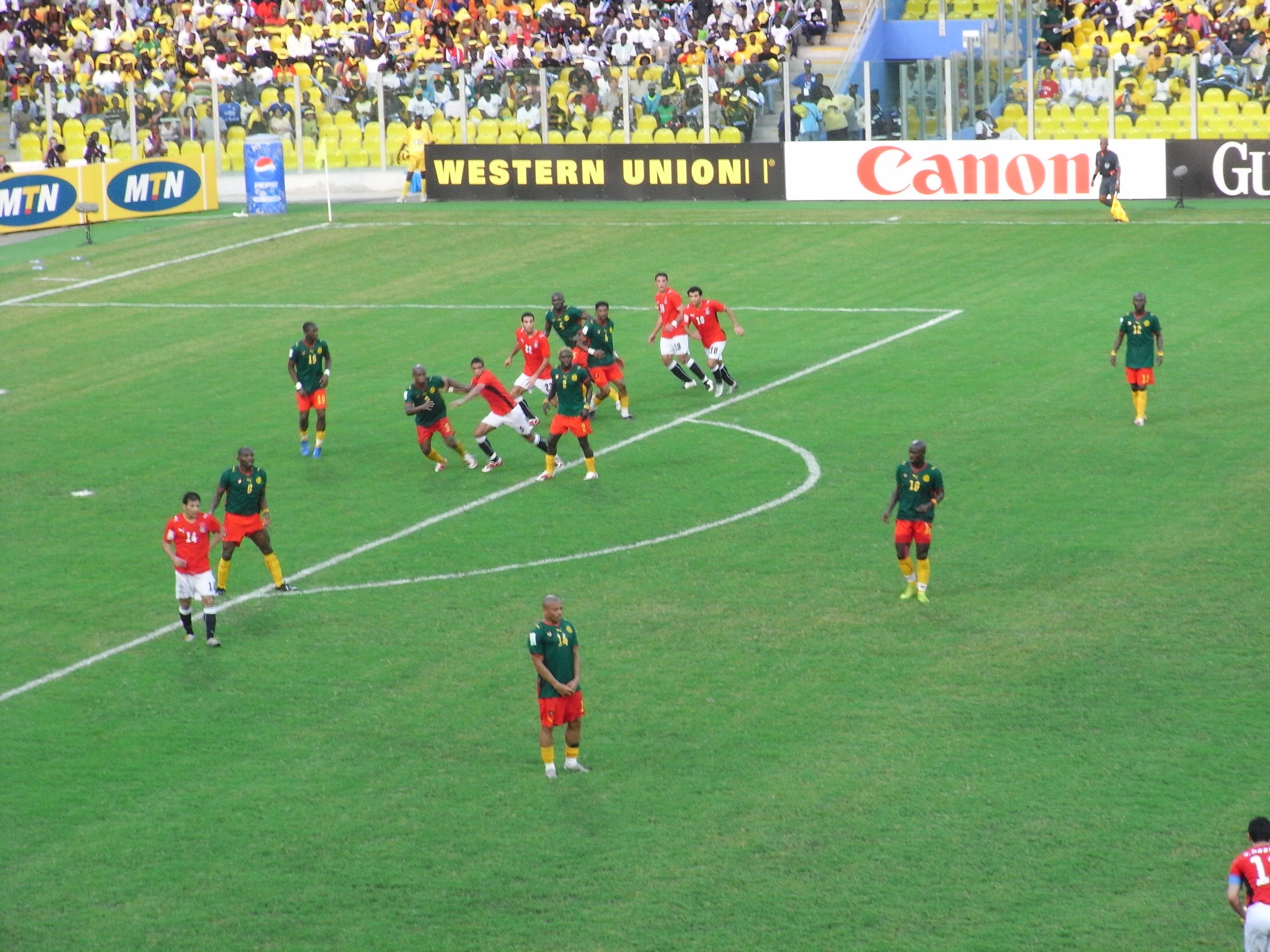 المنتخب المصري في نهائي أمم أفريقيا ٢٠٠٨ امام الكاميرون