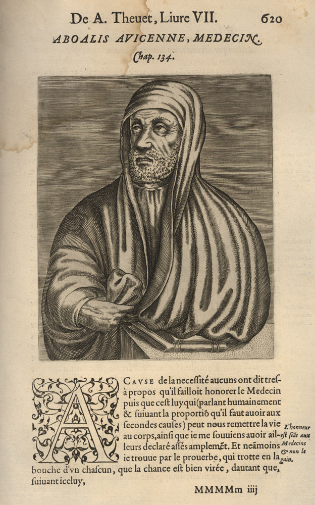 ibn sina avicenna Iibn sina,also known as avicenna in western world, is a persian and a muslim scientist,scholar,theologian,matematician,poet, physician and a.