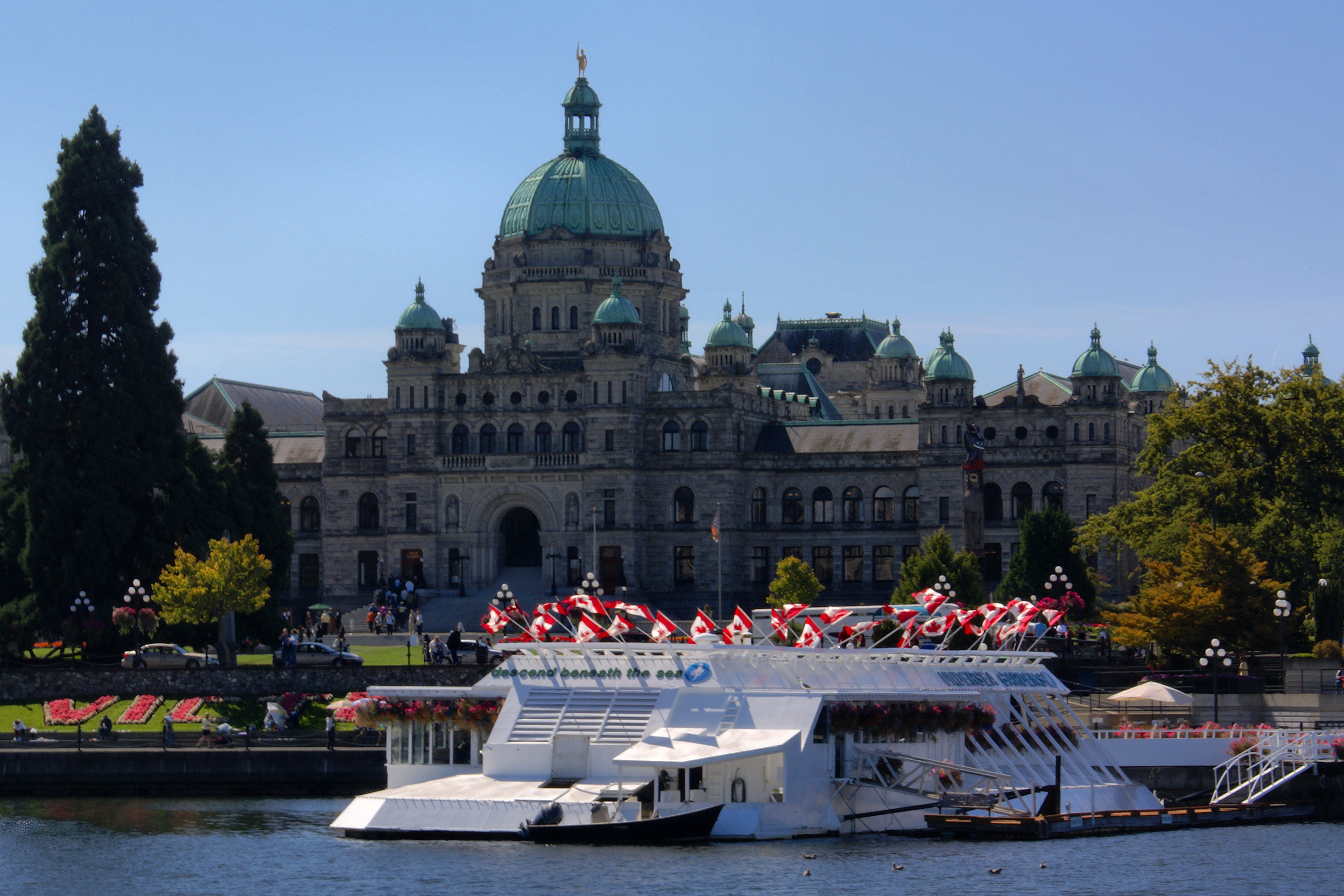 File:BC Legislature Buildings and Undersea Gardens.jpg - Wikipedia ... Bc