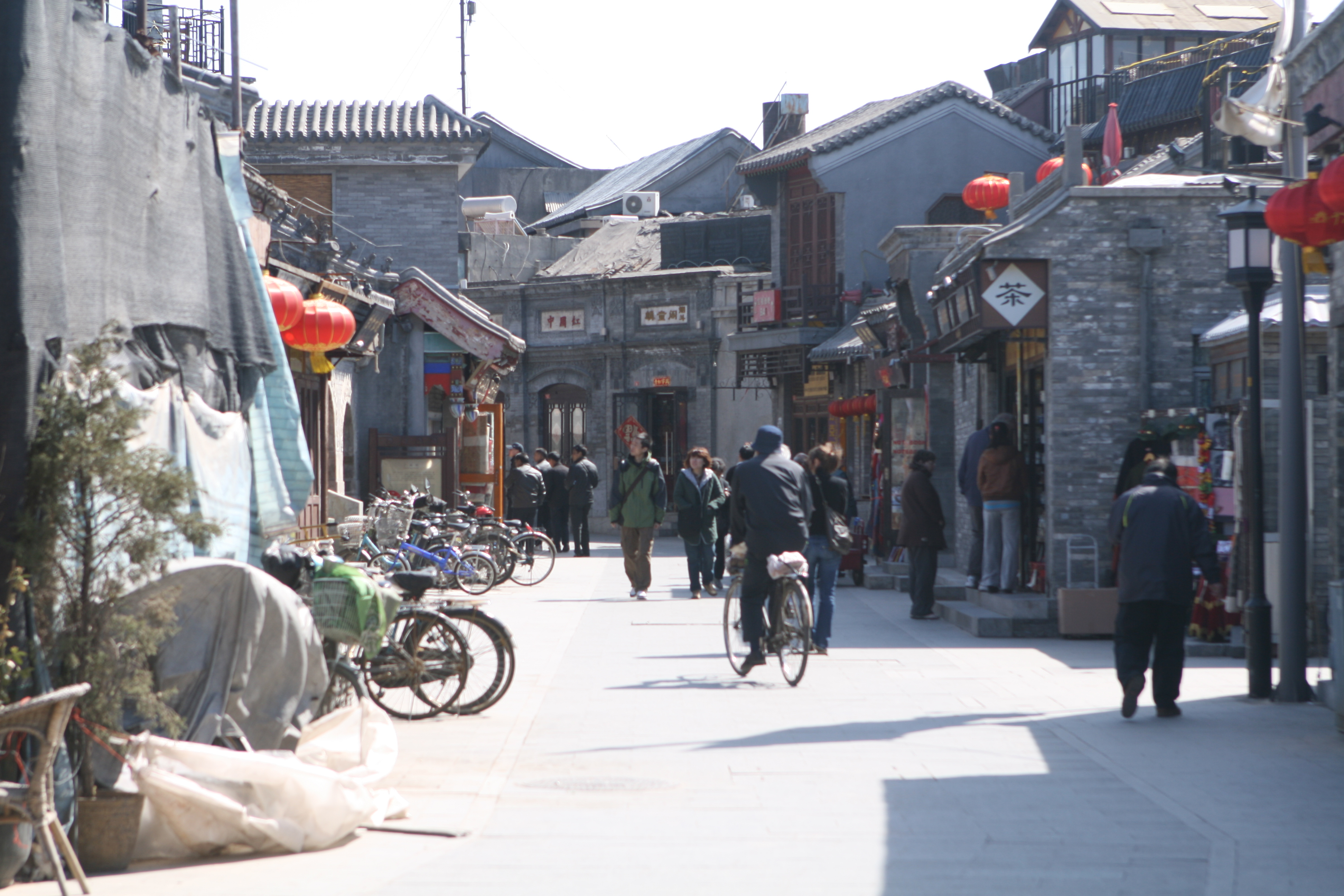 Beijing s havens from the modern world life in the for Chinese in the area