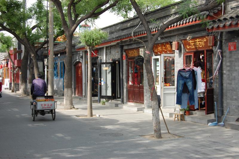 Beijing hutong area 5