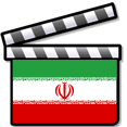 Cinema of Iran.png