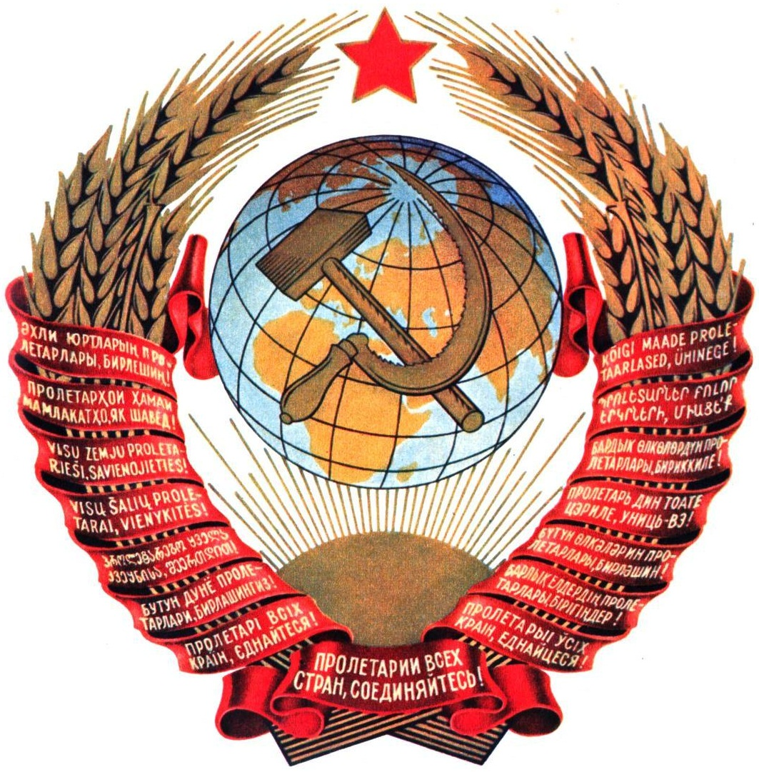 Coats of arms of the Soviet Union