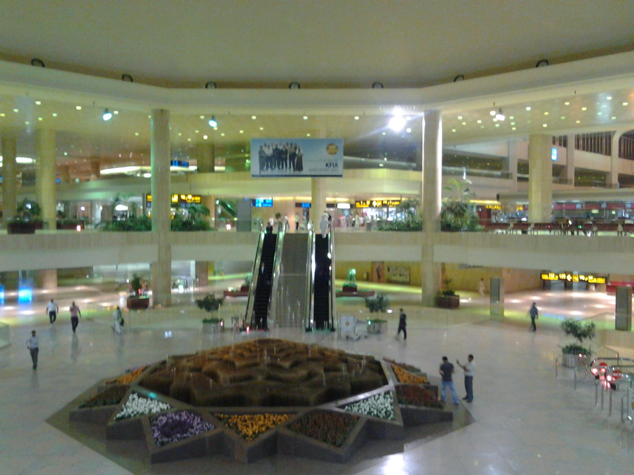킹 파흐드 국제공항