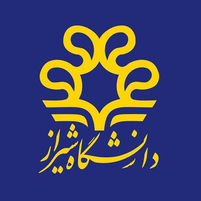 shiraz university wikipedia