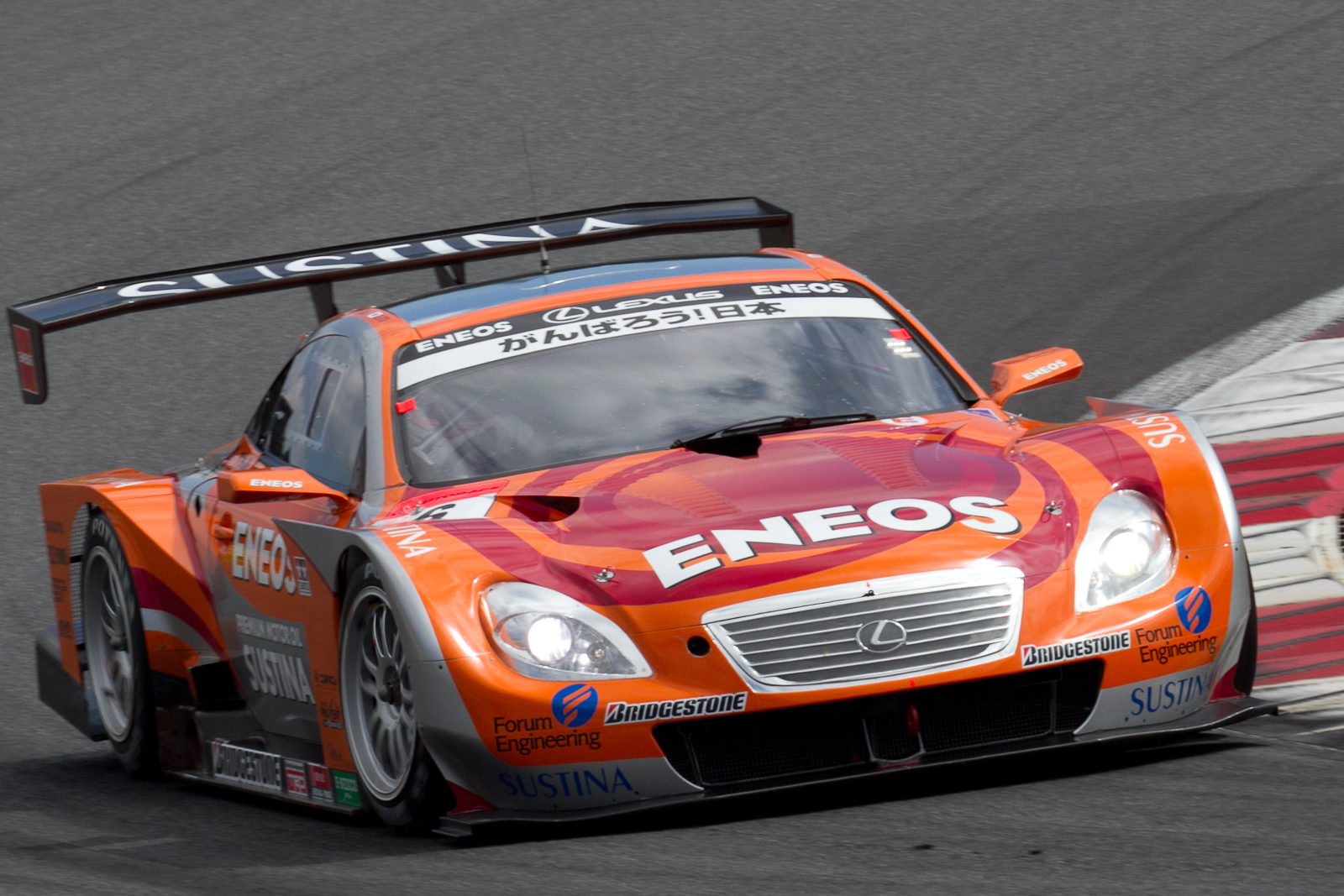 Race Car Driving >> File:ENEOS Sustina SC430 2011 Super GT Fuji 250km.jpg - Wikimedia Commons