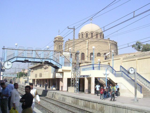 ���� ����� ������� Egypt.Cairo.Metro.02.jpg