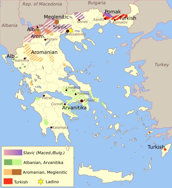 Yunanistan - Wikiwand