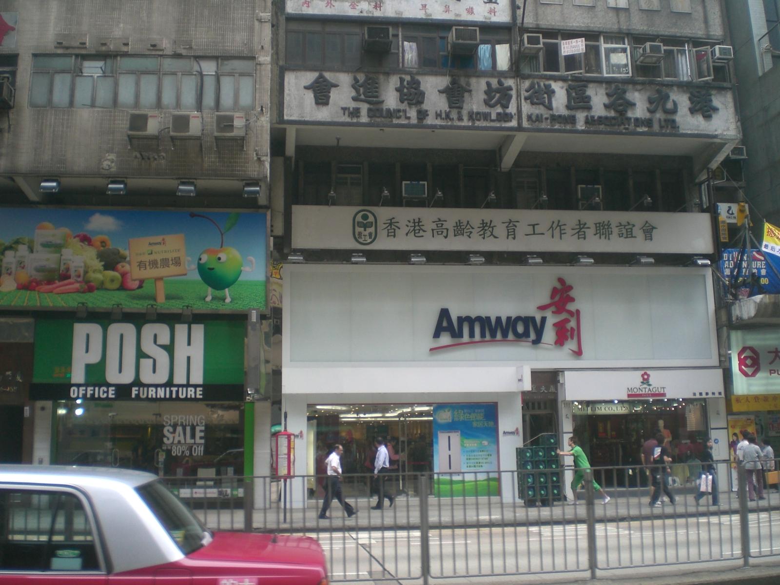 amway made in corea scrub buds