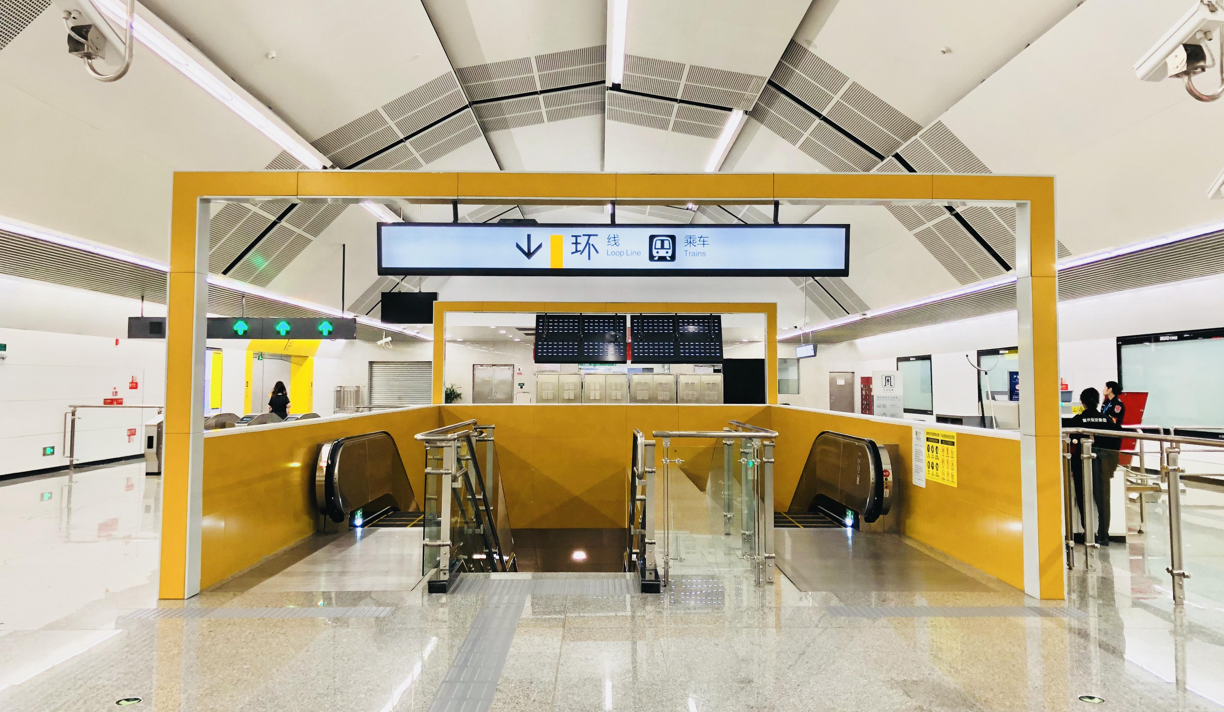 Honghudonglu station - Wikipedia