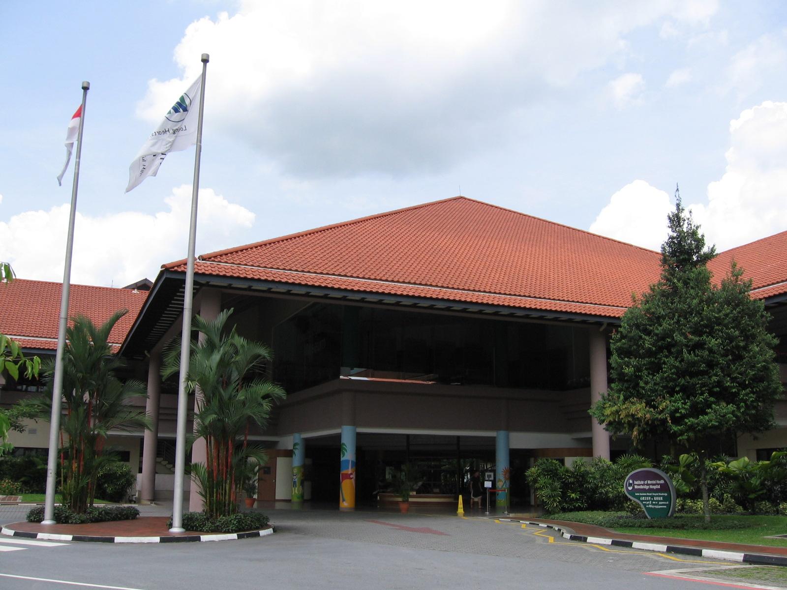 Institute Of Mental Health Singapore Wikipedia