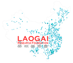 Laogai Research Foundation Chinese-American human rights NGO
