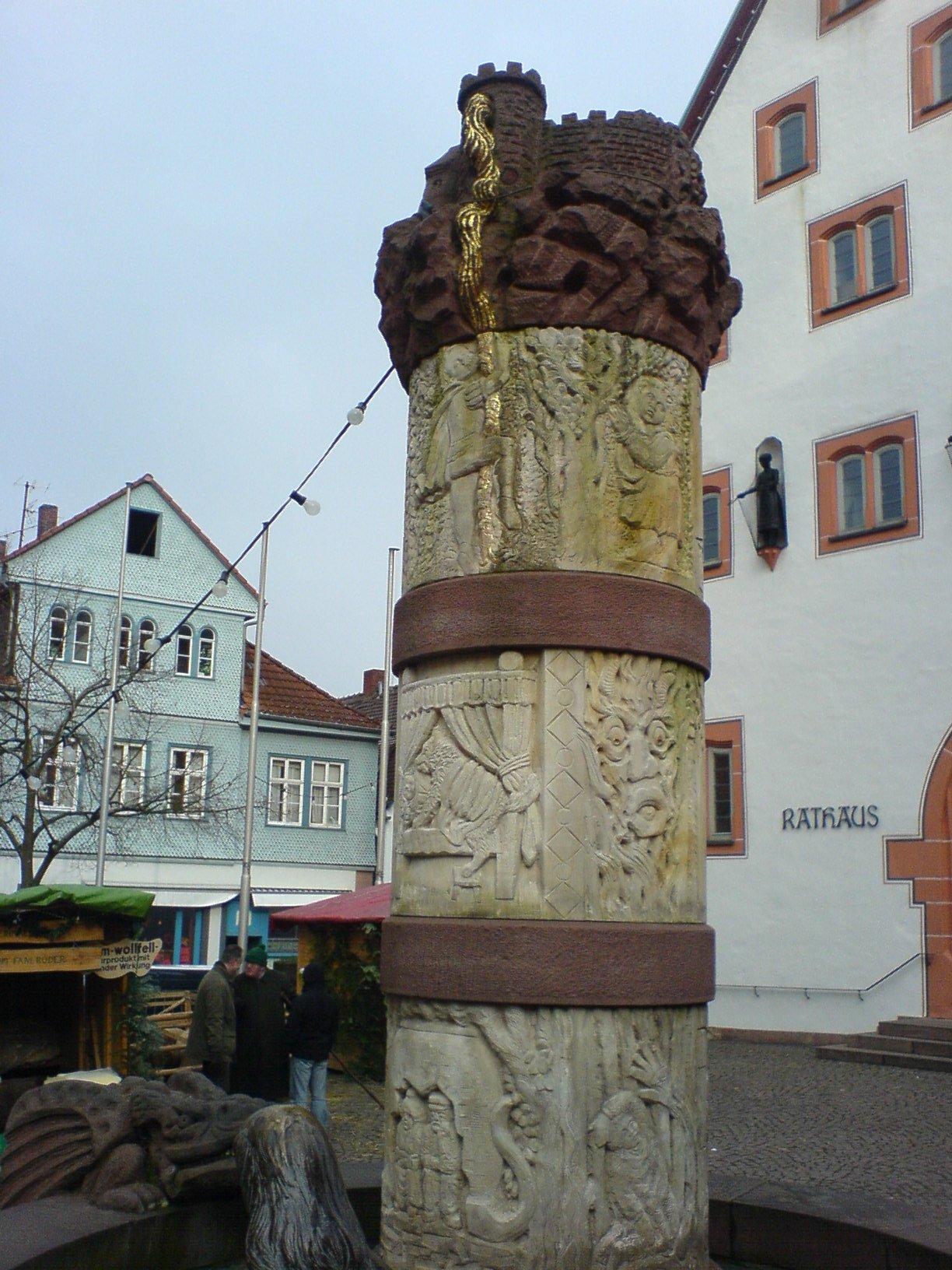 Steinau an der Straße Kaltwintergarten