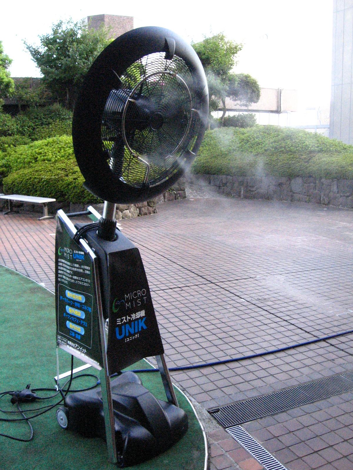 Ventilatore Ad Acqua Nebulizzata.Ventilatore Ad Acqua Wikipedia