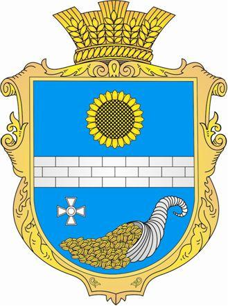 Pryamobalka