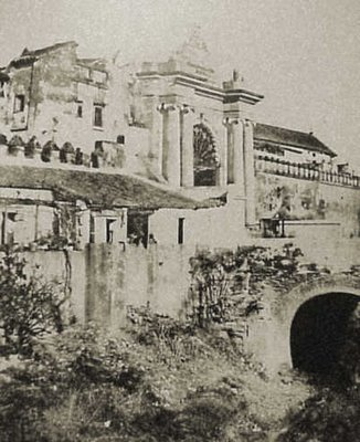 Puerta de jerez sevilla wikipedia la enciclopedia libre for Calle prado jerez 3 navacerrada