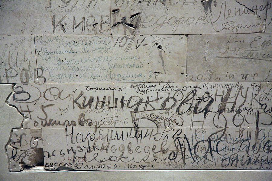 Reichstag russisch detail 17861 duhanic.jpg