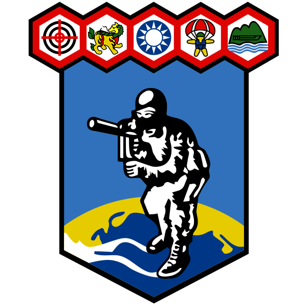China Police: Republic Of China Military Police Special Services Company