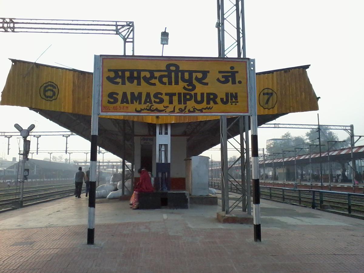 Samastipur city