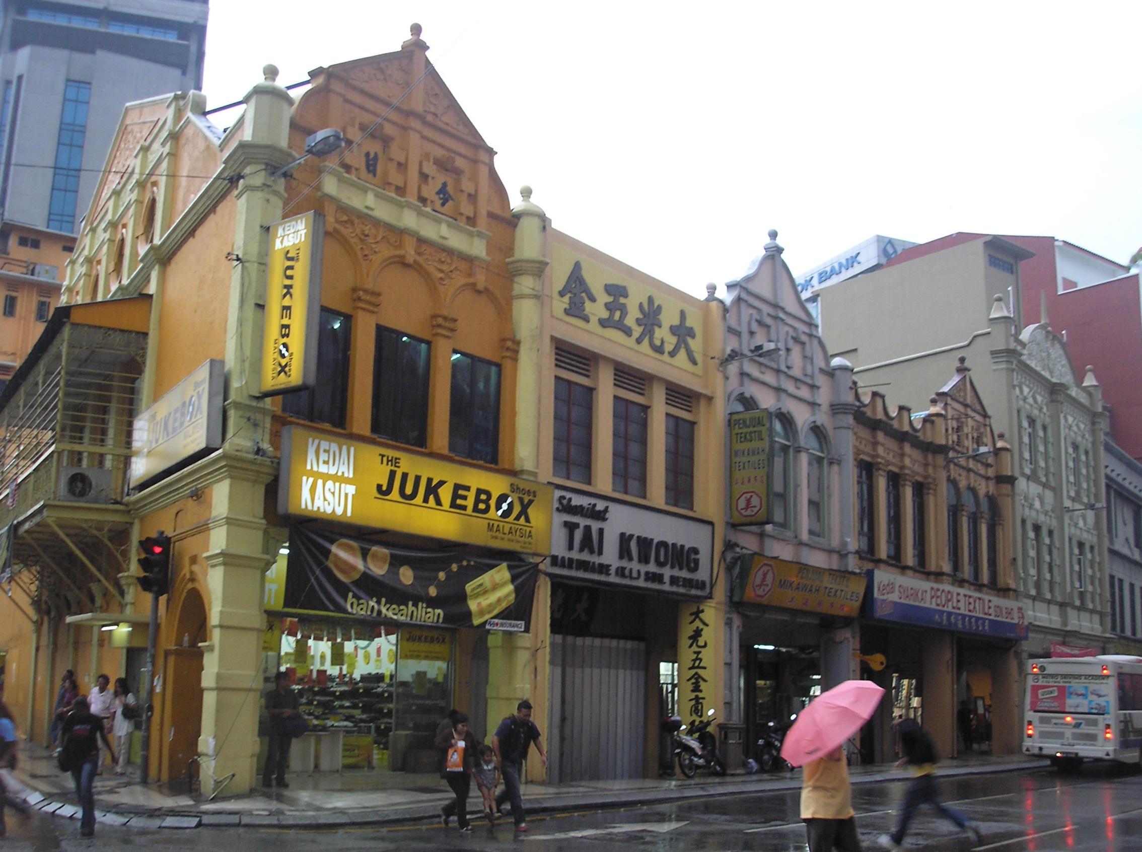 File Shophouses Jalan Petaling Jalan Tun Tan Cheng Lock West Central Kuala Lumpur Jpg Wikimedia Commons